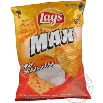 Chips Lay's with taste of sour cream 150g packaged Russia