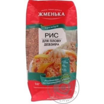 Zhmenka Devzyra Rice for Pilaf 1kg