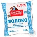 Milk Stanitsa pasteurized 1.5% 500ml sachet Ukraine