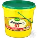 Olis Provansal Mayonnaise