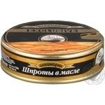 Sprats Akvamaryn in oil 150g can Ukraine