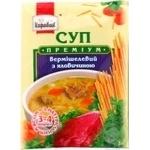 Суп Караван 45г