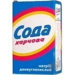 Soda for baking 400g