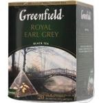 Чорний чай Грінфілд Роял Ерл Грей байховий з цедрою цитрусових і ароматом бергамота в пакетиках 20х2г Росія
