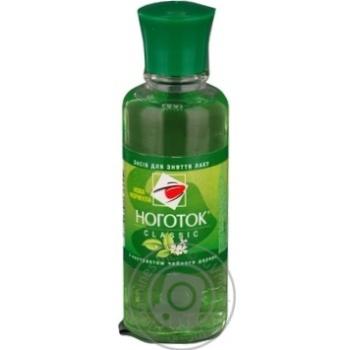 Nogotok Nail Polish Remover Tea Tree 50ml - buy, prices for MegaMarket - image 1
