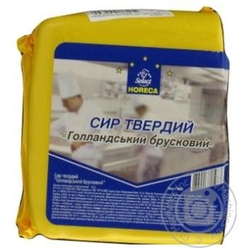 Сыр Хорека Селект Голландский брусковый твердый 50% Украина