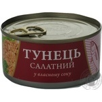 Fish line in own juice fish tuna 185g