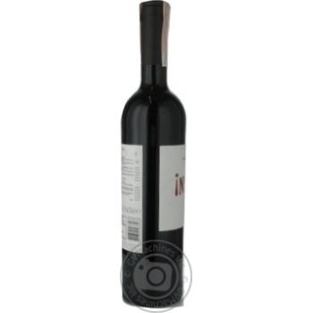 Вино Insolito красное сухое 13,5% 0,75л - купить, цены на Метро - фото 3