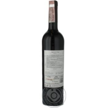 Вино Insolito красное сухое 13,5% 0,75л - купить, цены на Метро - фото 8