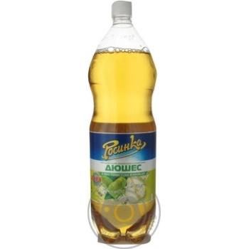 Напиток Росинка Дюшес 2000мл Украина