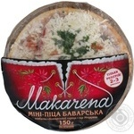 Пицца Макарена Баварское замороженная 150г
