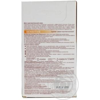 Воск Lady Caramel ванильный полоски для эпиляции лица 12шт - купить, цены на Метро - фото 2