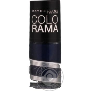 Lacquer Maybelline for nails 7ml