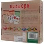 Игра настольная Arial Съедобные цвета - купить, цены на Novus - фото 2