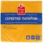 Салфетки Fine Life бумажные трехслойные 20шт