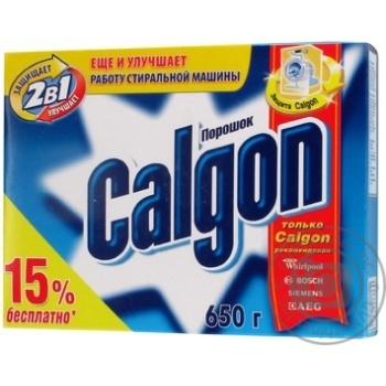 Скидка на Средство Калгон 2 в 1 для смягчения воды и предотвращения образования накипи 500г