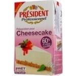 Крем ультрапастеризований для збивання при приготуванні десерту ЧізкейкПрезидент President тетра брік 1кг