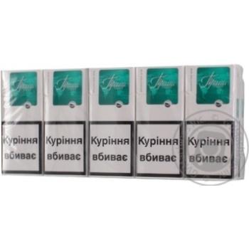 Сигареты Прима люкс selection №5 10 пачек