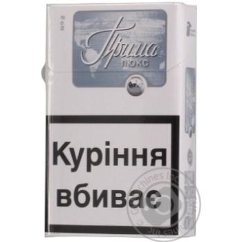 Сигареты Прима Люкс cрибна - купить, цены на МегаМаркет - фото 1