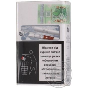 Сигареты Прима Люкс cрибна - купить, цены на МегаМаркет - фото 4