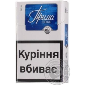 Сигареты купить по пачке эл сигарета купить в спб