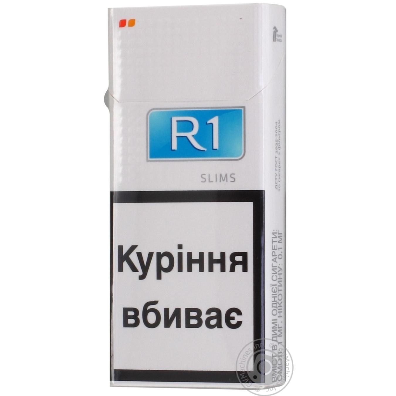 Free cigarettes Marlboro online