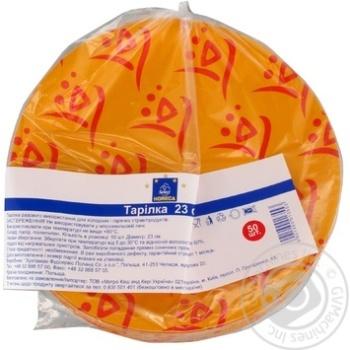 Тарелки бумажные Horeca Select для холодного и горячего 23см 50шт