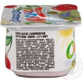 Сирочок Смачненький вишневий 5% 100г - купити, ціни на Novus - фото 2