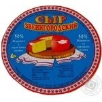 Сыр Коропский сырзавод Звенигородский твердый головка 50% Украина