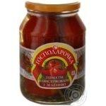 Gospodarochka Canned Tomatoes with Herbs 910g