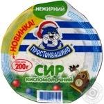 Сир кисломолочний Простоквашино нежирний 200г Україна