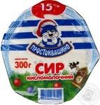 Творог Простоквашино зернистый кисломолочный 15% 300г