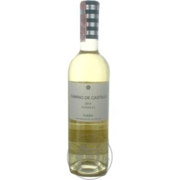 Вино Camin De Cast Verdejorueda белое сухое 12,5% 0,75л