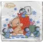 Luxy New Year Classic Napkins 33x33cm 3 layers 20pcs