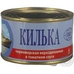 Fish sprat Irf in tomato sauce 240g