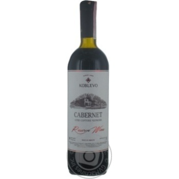Вино Коблево Каберне Reserve Wine сухое сортовое красное 13% 0,75л