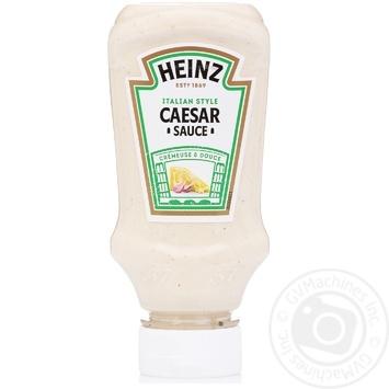 Соус салатный Heinz Цезарь 225г - купить, цены на Восторг - фото 1