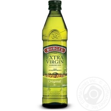 Borges Extra Virgin Olive Oil - buy, prices for Novus - image 1