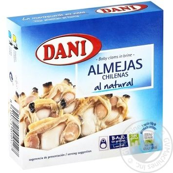 Seafood Dani pickled 111g can - buy, prices for Novus - image 1
