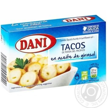 Seafood squid Dani canned 155g - buy, prices for Novus - image 1