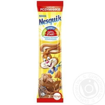 NESTLÉ® NESQUIK® OPTI-START chocolate flavour milk powder stick 13,5g - buy, prices for Auchan - image 2