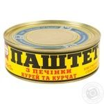 Oniss With Chicken Liver Pate - buy, prices for Novus - image 1