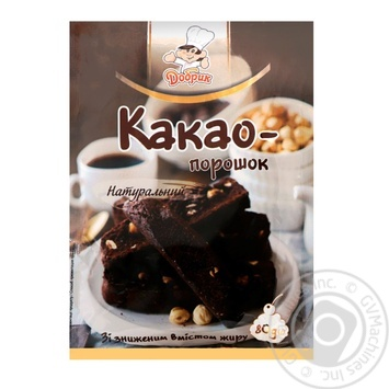 Какао-порошок Добрик натуральный 80г - купить, цены на Метро - фото 1