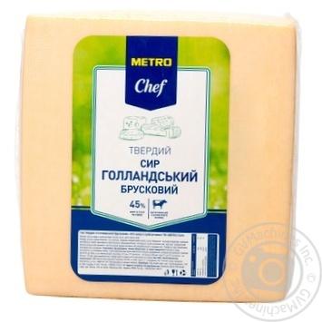 Сыр METRO Chef Голландский брусковый твердый 45% голова - купить, цены на Метро - фото 2