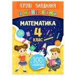 Game Tasks with Stickers. Mathematics. 4st Grade Book