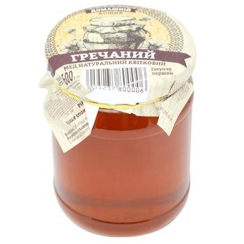 Domashniy Koshik Natural Buckwheat Honey 600g