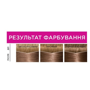 L'Oreal Paris Casting Creme Gloss Walnut Mocha 780 Without Ammonia Hair Color - buy, prices for CityMarket - photo 5