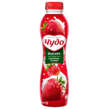 Йогурт Чудо клубника-земляника 2,5% 540г