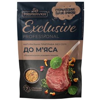 Приправа Pripravka Exclusive Professional к мясу 50г