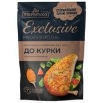 Приправа Pripravka Exclusive Professional к курице 50г
